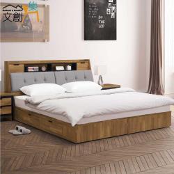 文創集 普爾 時尚6尺亞麻布雙人加大抽屜床台組合(床頭箱+二抽床底+不含床墊)