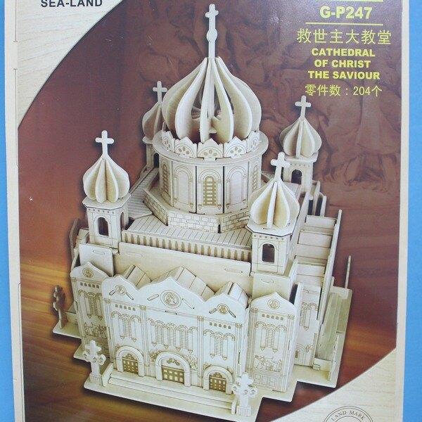 DIY木質拼圖 3D立體拼圖 立體模型屋(G-P247救世主大教堂.大10片入)/一組入{定499}~四聯木質拼圖 組合式拼圖