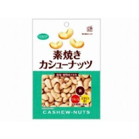 共立食品 素焼きカシューナッツ 徳用 185g x12 4901325400185