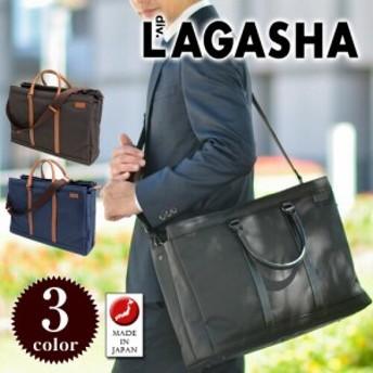 送料無料/ラガシャ/L'AGASHA/2wayビジネスバッグ/ショルダーバッグ/MOVE/ムーブ/7145/メンズ/P10倍/ギフト/2way