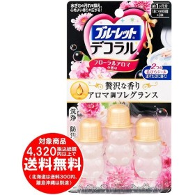 [売り切れました] ブルーレットデコラル トイレ便器の内側 香りと汚れ着付防止の花びらジェル フローラルアロマの香り 約30日分