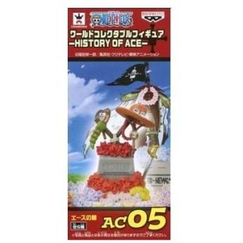 ワンピース ワールドコレクタブルフィギュア HISTORY OF ACE AC05 エースの墓(バンプレスト)(管理:455554)