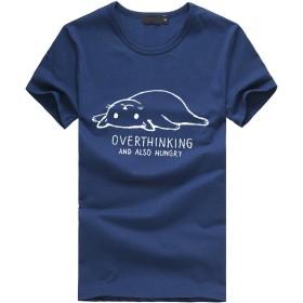 Tシャツ 男性女性 猫柄 Meilaifushi メンズ レディース Tシャツ「SO SLEEPY」ロゴ 半袖 おもしろ スリープ ネコ プリント tシャツ おしゃれ 0ネック 柔らかい 丸首 夏服 春夏 個性 普段着 お出かけ 速乾 快適 上着