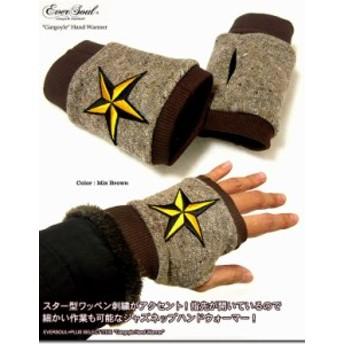 手袋 ファッション小物 メンズファッション 日本製 スター型 ワッペン刺繍 ジャズネップ ハンドウォーマー 手袋 楽チン ワッペン付き