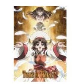 ティアーズ・トゥ・ティアラ(8) (DVD) /  (管理:183711)