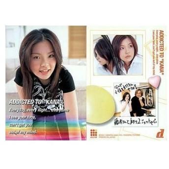 中古コレクションカード(女性) 028 : 橘佳奈/レギュラーカード/dream オフィシャルトレーディングカード