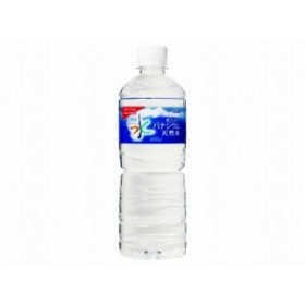 アサヒ  おいしい水 富士山のバナジウム天然水PET 600ml x24 4514603346619