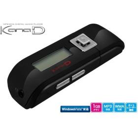 【売り切れました】グリーンハウスMP3・WMA対応1GBデジタルオーディオプレーヤーボイスレコーダー機能付