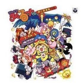 中古アニメ系CD まじかるタルる〜トくん 歌と音楽集'92[完全限定生産廉価盤]