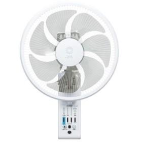 トヨトミ:人感センサー・リモコン付き壁掛け扇風機(ホワイト)/FW-S30JR-W
