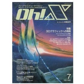 中古一般PCゲーム雑誌 Oh!X 1989年7月号 オーエックス