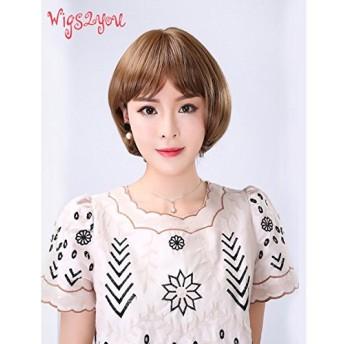 [Wigs2you] 日本製高級ファイバー使用 ナチュラルフルウィッグ W-1020 Ash Brown size 5