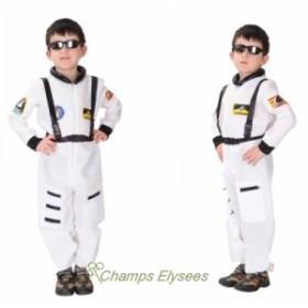 ハロウィン キッズ 宇宙飛行士 コスプレ コスチューム  クリスマス イベント パーティー ステージ仮装