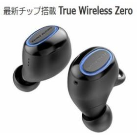 Zero Audio 完全ワイヤレスステレオヘッドホン True Wireless Zero TWZ-1000 送料無料