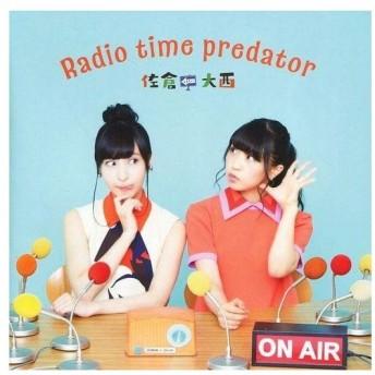 中古アニメ系CD Radio time predator 佐倉としたい大西