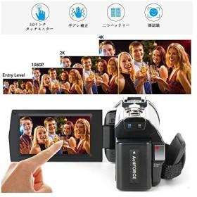ビデオカメラ ACTITOP デジタルビデオカメラ 4K HDR 48MP WIFI機能 16倍デジタルズーム IR夜視機能 予備バッテリーあり 3