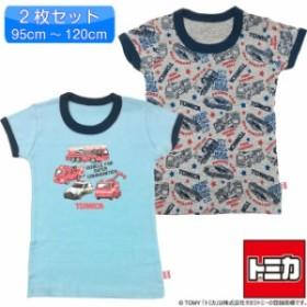 キッズ 半袖丸首シャツ トミカ 2枚組 Tシャツ 肌着 95cm 100cm 110cm 120cm 【メール便発送対応】 inn13