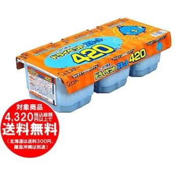 [売り切れました] エステー ドライペットスキット 除湿剤 使い捨てタイプ (420ml×3個パック)