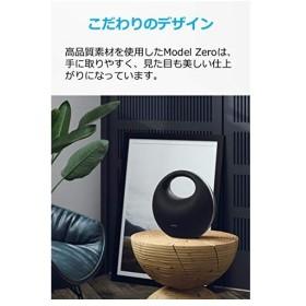 Soundcore Model Zero(60W Bluetooth5.0 スピーカー by Anker)【ハイレゾ対応 / 最大10時間再生 /