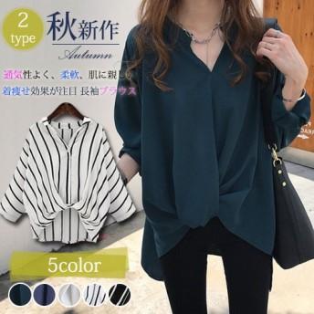 新登場! 【送料無料】 ●2019新品 ゆったりの ブラウス 合わせやすい服で、とてもファッション 2TYPE