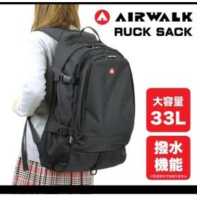 AIR WALK(エアウォーク) リュック デイパック 33L B4 撥水 A1706012 メンズ レディース 男女兼用 送料無料