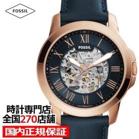 フォッシル グラント ME3102 メンズ 腕時計 自動巻き 紺レザー ネイビー スケルトン ピンクゴールド