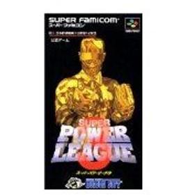 (SFC) スーパーパワーリーグ3 (管理:4083)