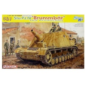 中古プラモデル 1/35 Sd.Kfz166 Stu.Pz.IV 'Brummbar' Mid Production 「'39-'45 SERIES