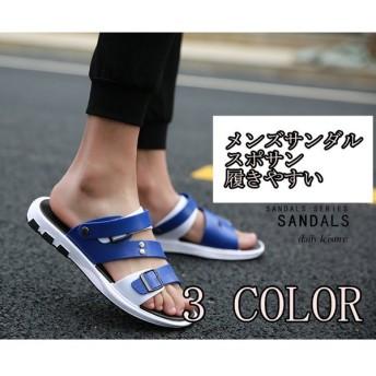 メンズサンダル グラディエーターサンダル スポサン 夏サンダル スポーツ 履きやすい ビーサン 歩きやすい ビーチサンダル