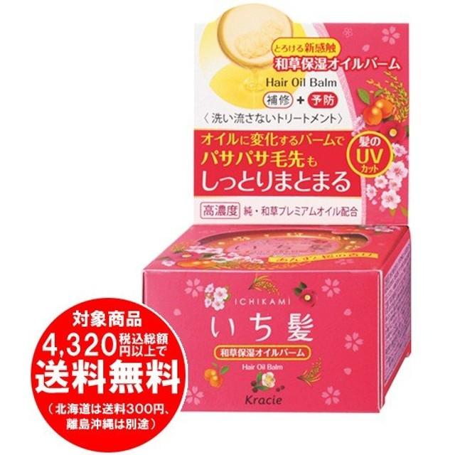 [売り切れました] クラシエ いち髪 和草保湿オイルバーム 30g あんずと桜の香り