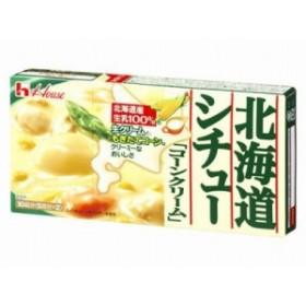 ハウス食品 ハウス 北海道シチュー コーンクリーム 180g x10 4902402858929