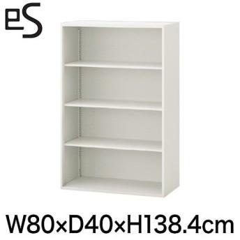 スチールキャビネット エス キャビネット オープン棚 型 上段用 幅80cm 奥行40cm 高さ138.4cm 色:ホワイト系