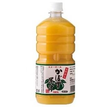 B-63 大分県産かぼす果汁1000ml