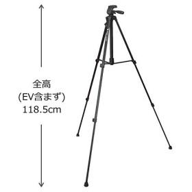 Fotopro 三脚 DIGI-8300 ブラック 3段 中型 3WAY雲台 アルミ製 817259