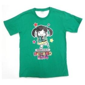中古Tシャツ(女性アイドル) 有安杏果/ももいろクローバーZ Tシャツ グリーン×ホワイト Sサイズ 「有安杏果プレ