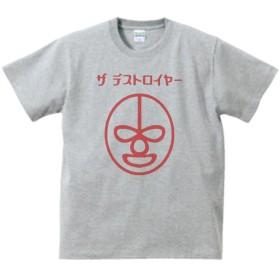 デザイン おもしろ マスクレスラー カタカナ Tシャツ グレー MLサイズ (M)