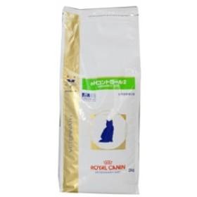 ロイヤルカナン 食事療法食 猫用PHコントロール2 ドライ2kg