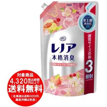 [売り切れました] レノア 本格消臭 柔軟剤 フルーティーソープ 詰替用 超特大サイズ 1400ml