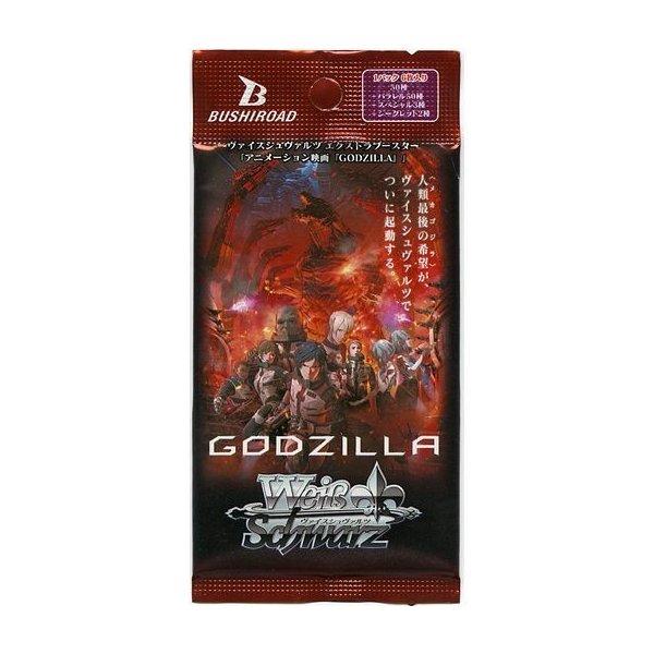 BUSHIROAD Weiss Schwarz Extra Booster animated movie GODZILLA card 1BOX = 6 pack