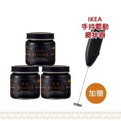 【芝初】芝初黑芝麻醬170g 3入組