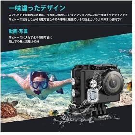 WIMIUS アクションカメラ 4k ウェアラブルカメラ 防水ケース装着充電 1200万画素 40M防水 WiFi搭載 水中カメラ バイクカメラ ド