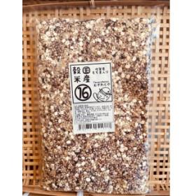P-012.【定期便6回】国産16穀米 4kg