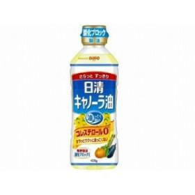 日清オイリオ  キャノーラ油 ペット 400g x10 4902380177937