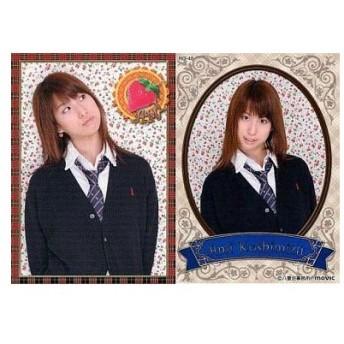 中古コレクションカード(女性) RG-48 : 小清水亜美/レギュラーカード/「小清水亜美」トレーディングカード