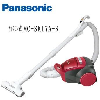 Panasonic パナソニック MC-SK17A-R サイクロン掃除機 レッド