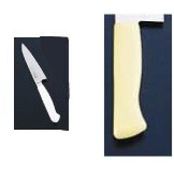 抗菌カラー庖丁 ペティーナイフ 12cm MPK-120 イエロー  【厨房用品 調理器具 キッチン用品 キッチン 格安 特価 新品 販売