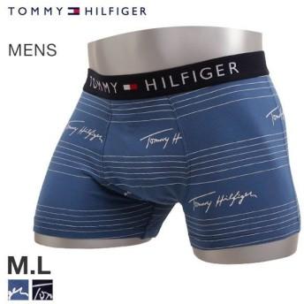 【メール便(30)】 (トミー・ヒルフィガー)TOMMY HILFIGER TRUNK LOGO コットンボクサーパンツ メンズ 前とじ