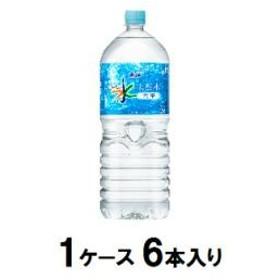 アサヒ飲料 おいしい水 天然水 六甲 2L(1ケース6本入) 【返品種別B】