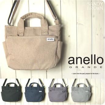 アネロ anello 軽量撥水杢調ポリキャンバス素材の2WAYショルダーバッグ