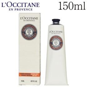 ロクシタン シア フットバーム 150ml / L'OCCITANE